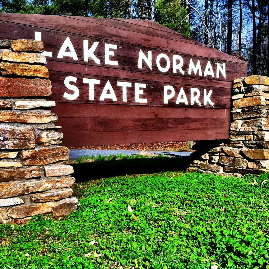 Lake Norman State Park: Public Swimming, Hiking, Biking, Camping